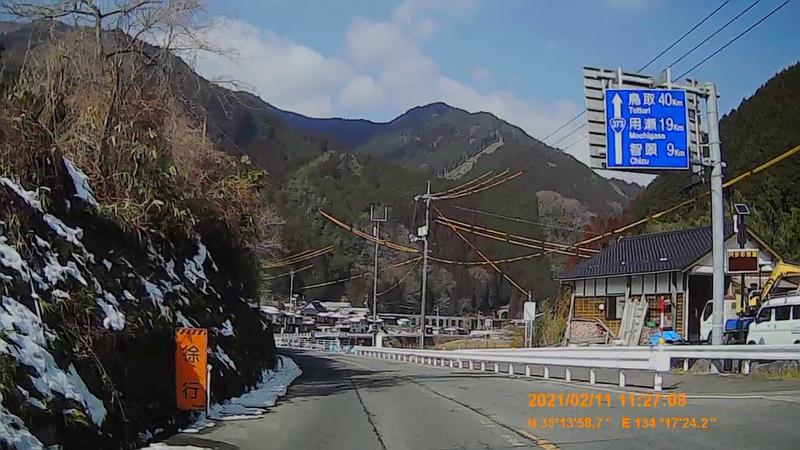 f:id:japan_route:20210411162921j:plain