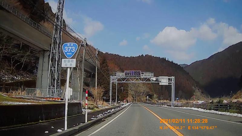 f:id:japan_route:20210411162942j:plain