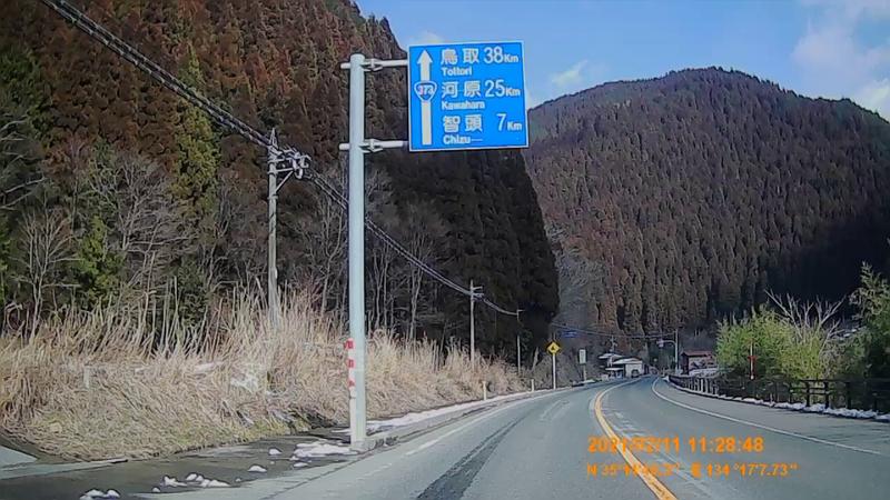 f:id:japan_route:20210411162948j:plain