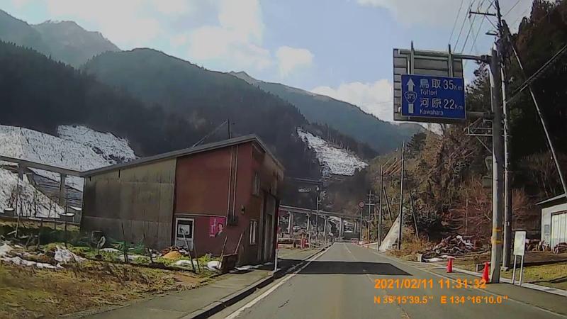 f:id:japan_route:20210411162959j:plain