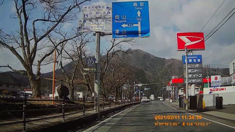 f:id:japan_route:20210411163027j:plain