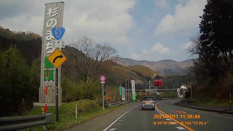f:id:japan_route:20210411163044j:plain