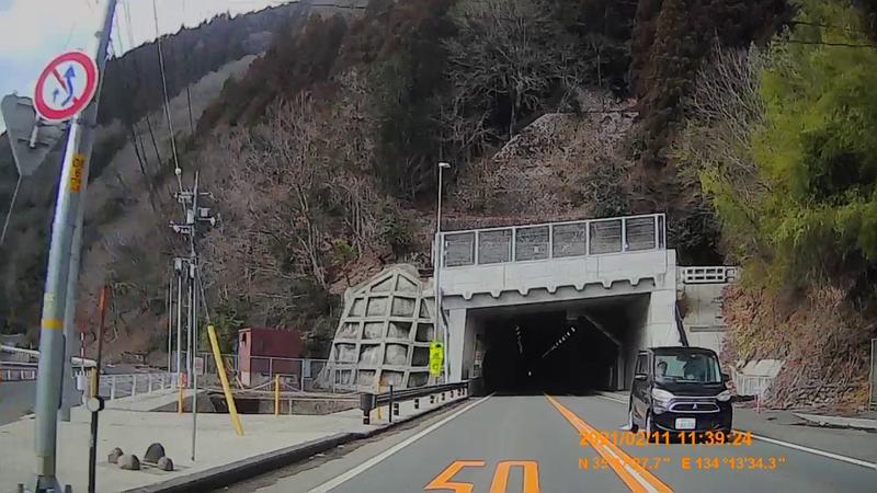 f:id:japan_route:20210411163120j:plain