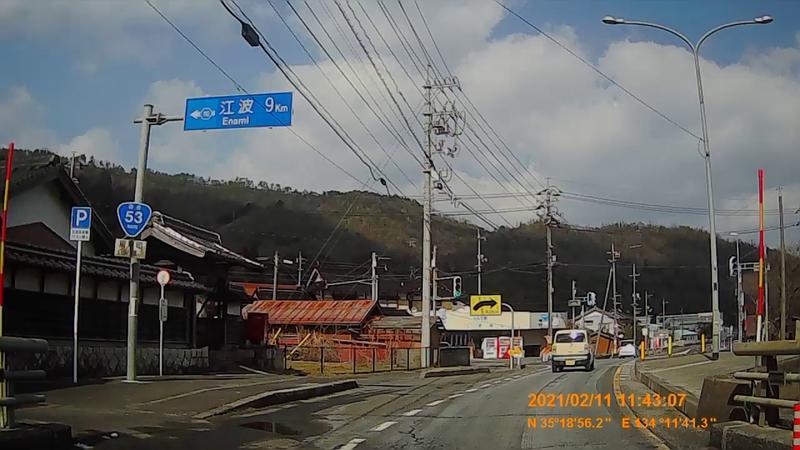 f:id:japan_route:20210411163140j:plain