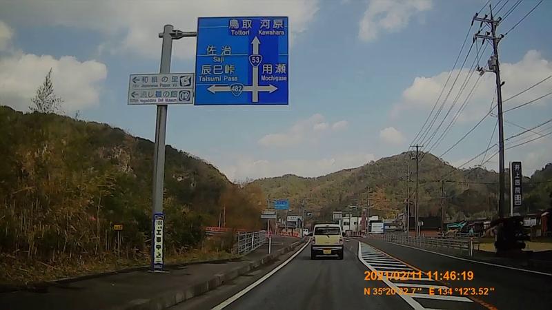 f:id:japan_route:20210411163213j:plain