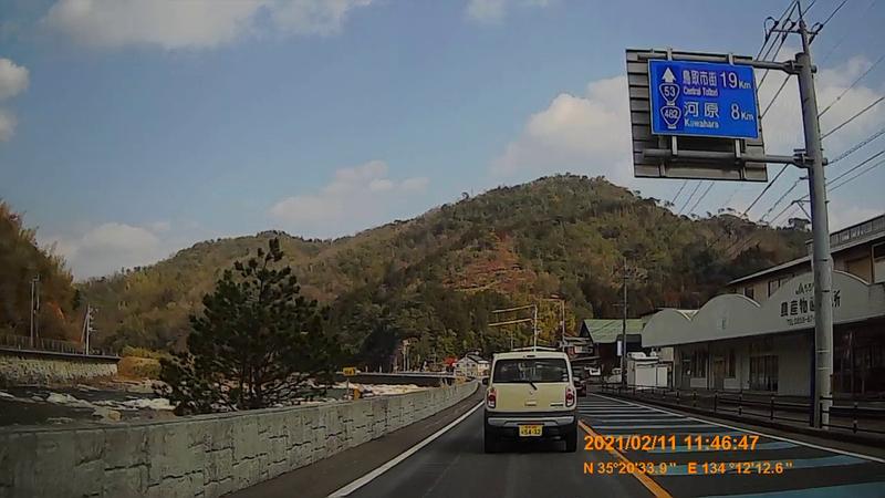 f:id:japan_route:20210411163227j:plain