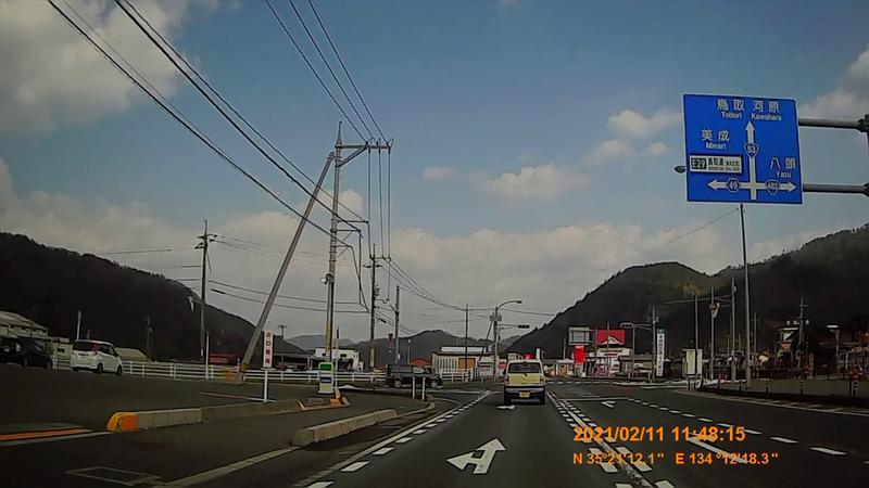 f:id:japan_route:20210411163239j:plain