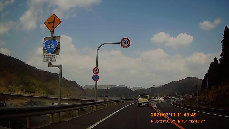 f:id:japan_route:20210411163300j:plain