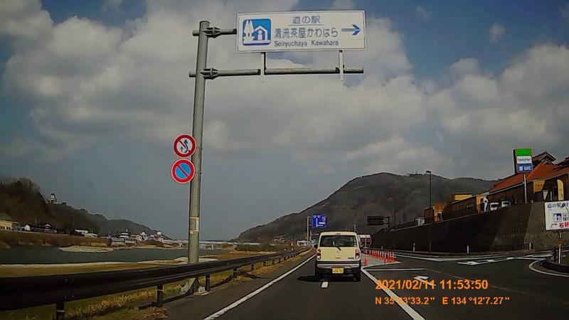 f:id:japan_route:20210411163331j:plain