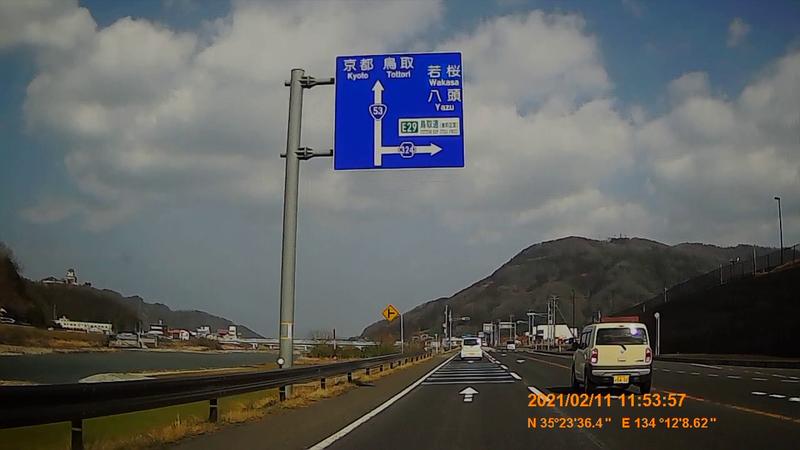f:id:japan_route:20210411163337j:plain
