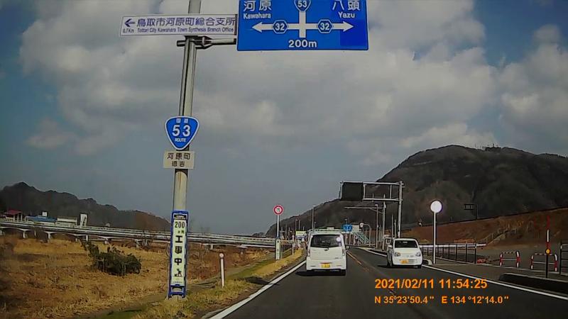 f:id:japan_route:20210411163347j:plain
