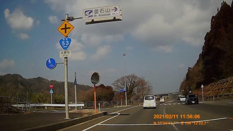 f:id:japan_route:20210411163402j:plain