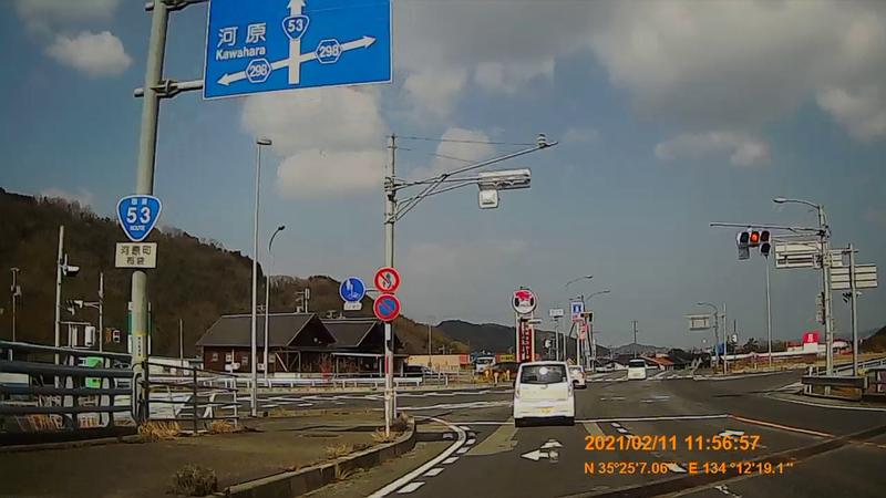 f:id:japan_route:20210411163408j:plain