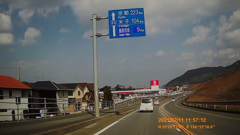 f:id:japan_route:20210411163414j:plain