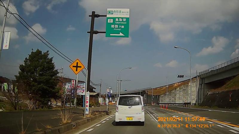 f:id:japan_route:20210411163419j:plain