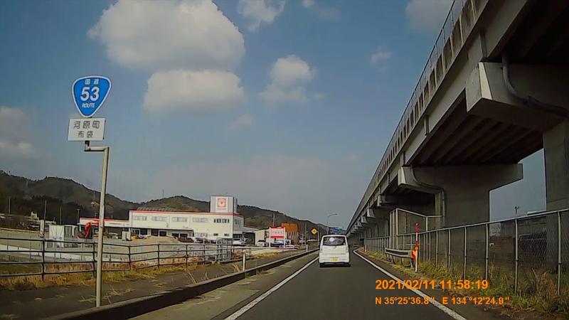 f:id:japan_route:20210411163430j:plain