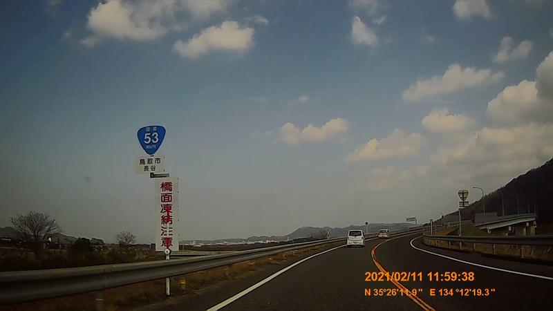 f:id:japan_route:20210411163451j:plain