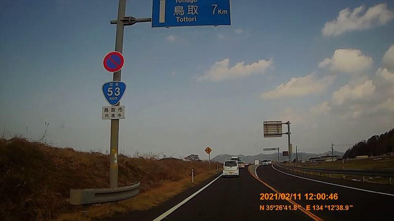 f:id:japan_route:20210411163501j:plain