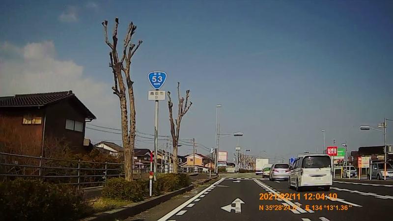 f:id:japan_route:20210411163522j:plain