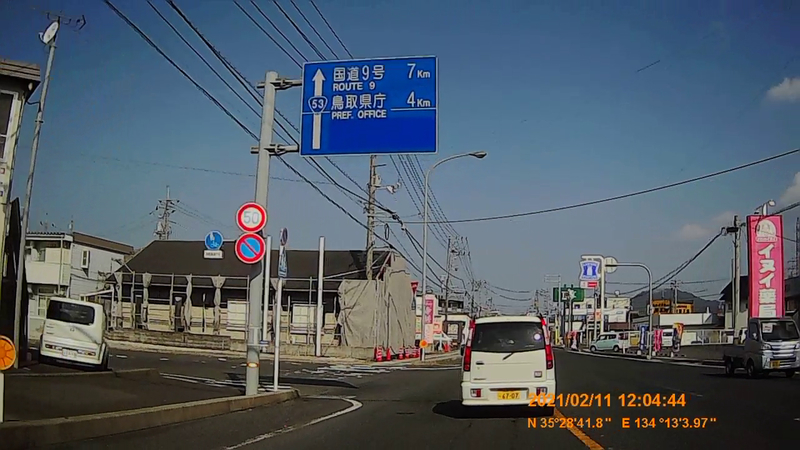 f:id:japan_route:20210411163539j:plain