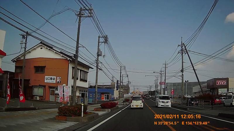f:id:japan_route:20210411163545j:plain