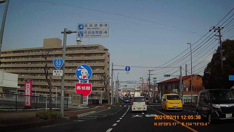 f:id:japan_route:20210411163550j:plain