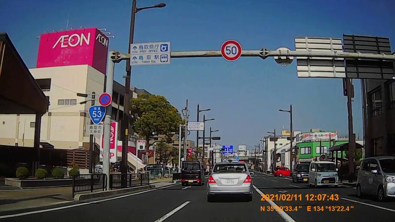 f:id:japan_route:20210411163600j:plain