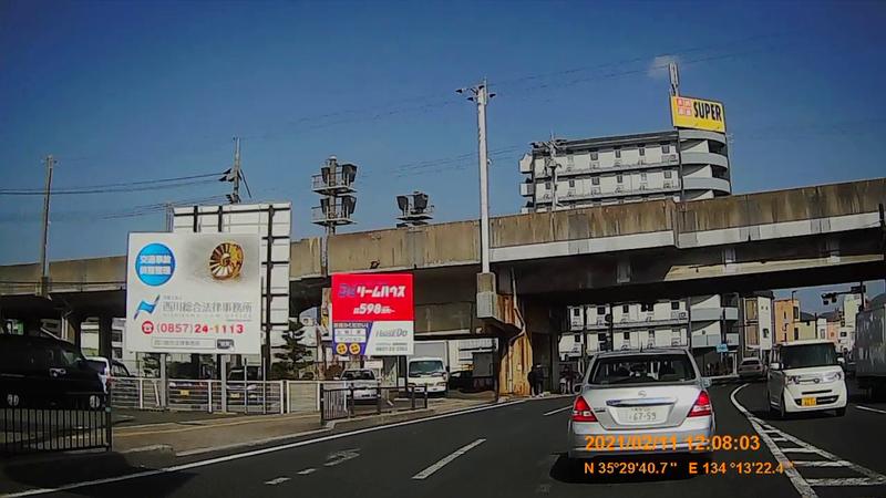 f:id:japan_route:20210411163605j:plain