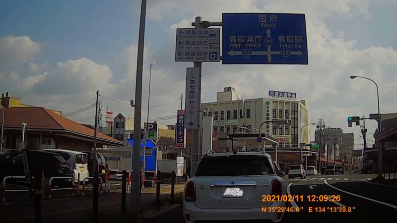 f:id:japan_route:20210411163629j:plain