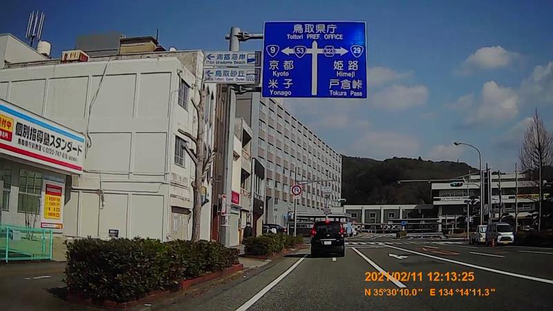 f:id:japan_route:20210411163651j:plain