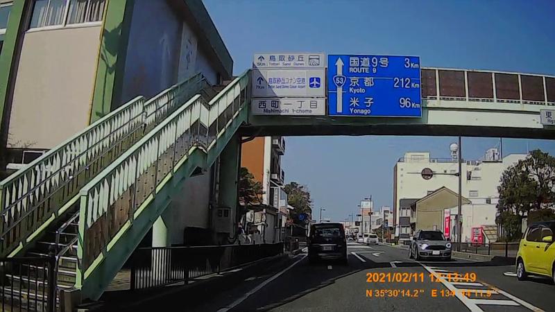 f:id:japan_route:20210411163701j:plain