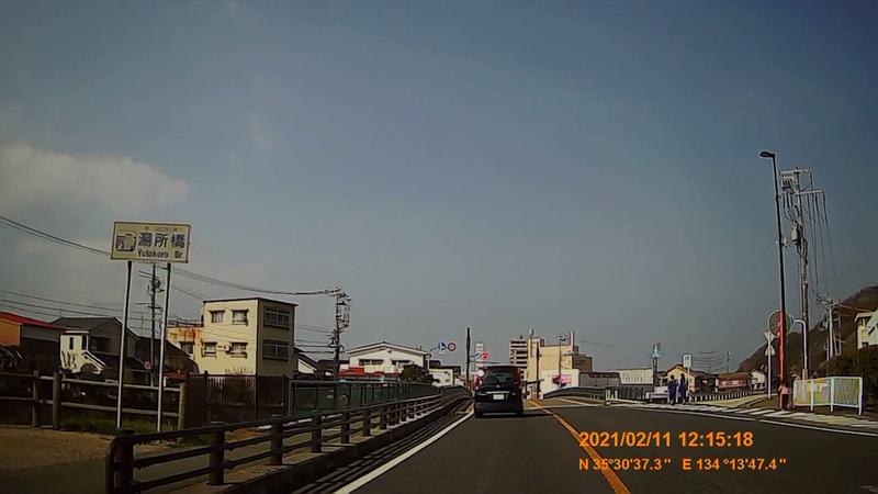 f:id:japan_route:20210411163707j:plain