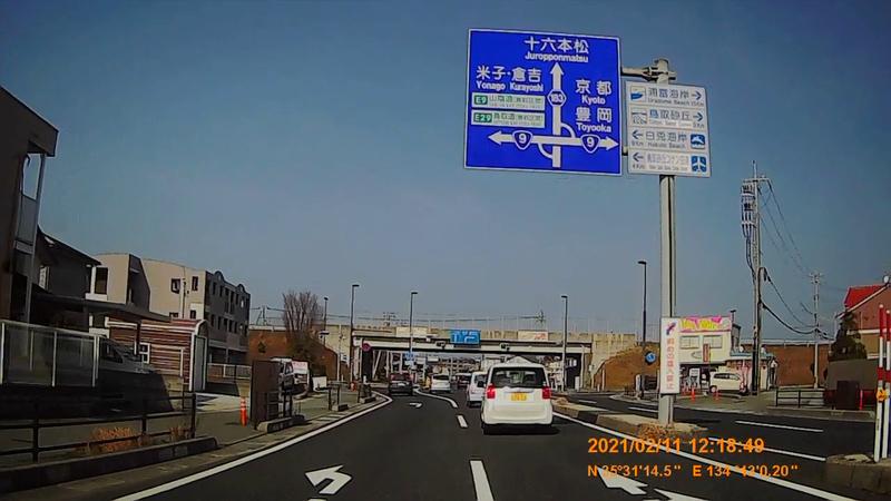 f:id:japan_route:20210411163723j:plain
