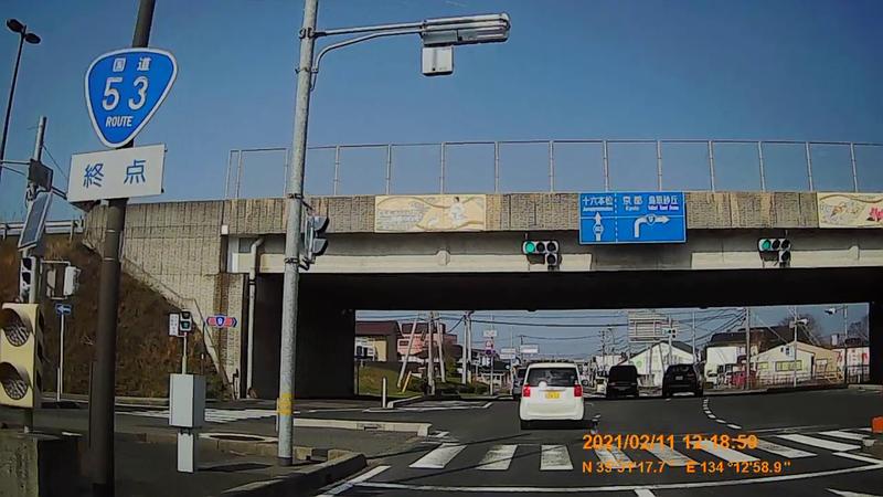 f:id:japan_route:20210411163728j:plain