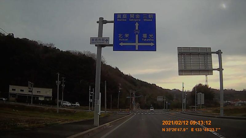 f:id:japan_route:20210417104742j:plain
