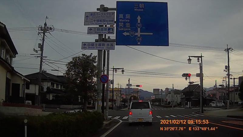 f:id:japan_route:20210417104812j:plain