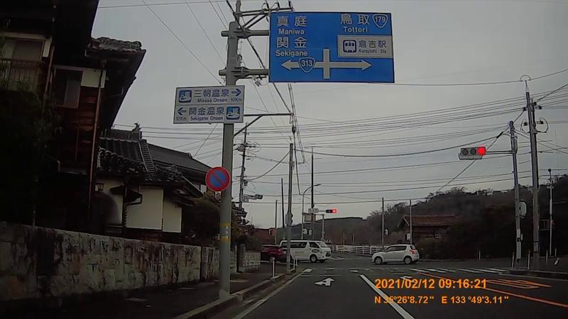f:id:japan_route:20210417104817j:plain