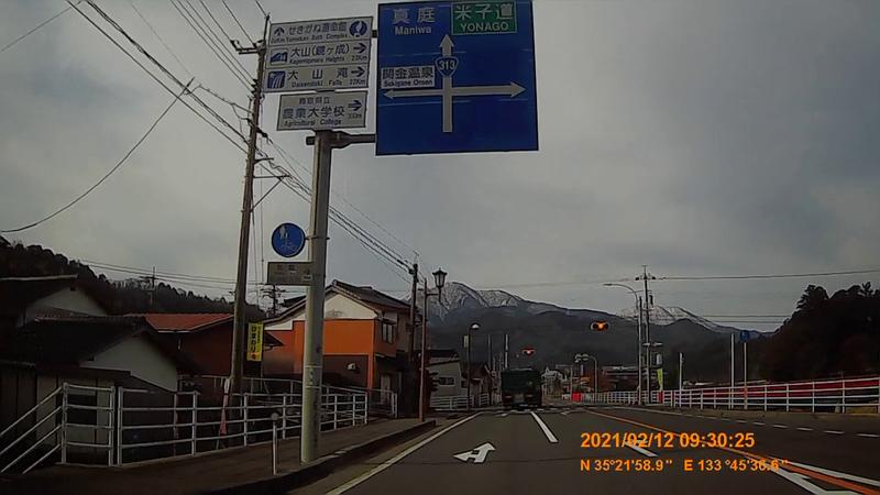 f:id:japan_route:20210417104942j:plain