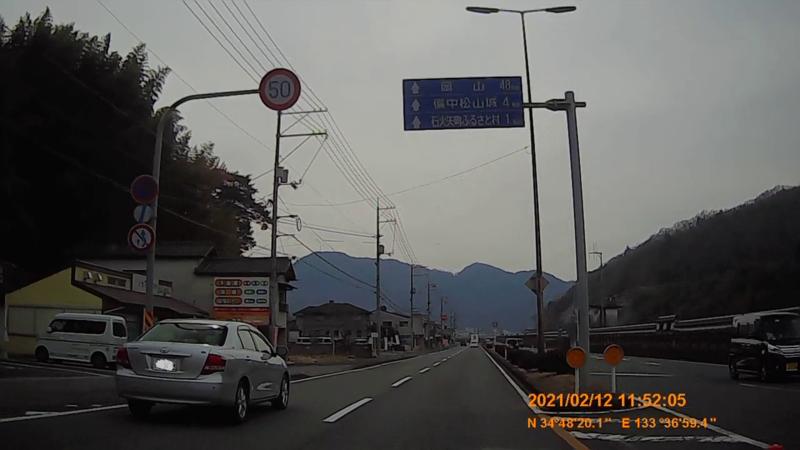 f:id:japan_route:20210417110013j:plain