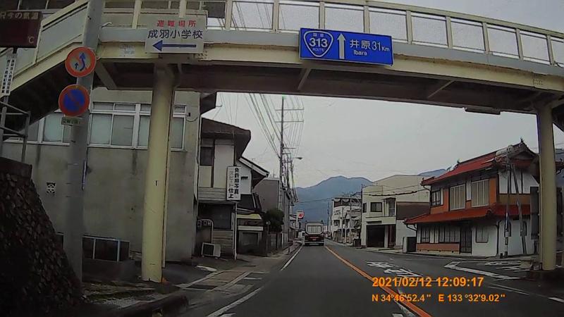 f:id:japan_route:20210417110139j:plain