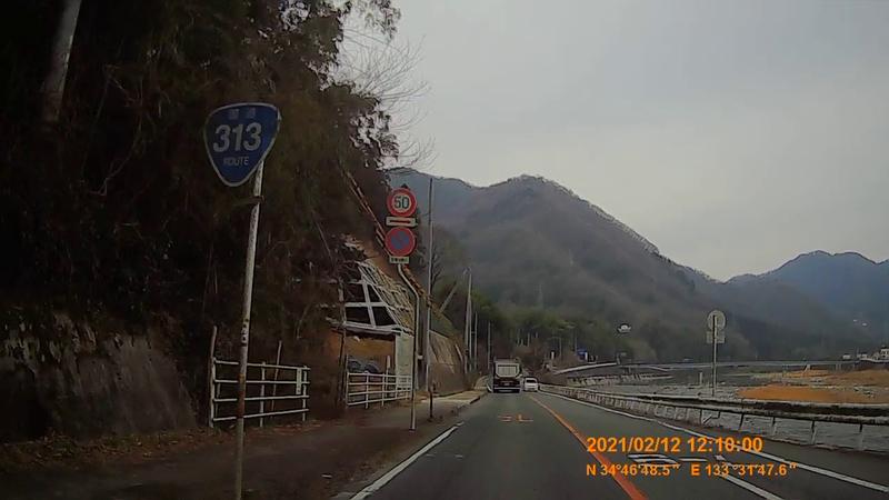 f:id:japan_route:20210417110144j:plain