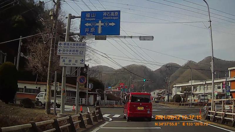 f:id:japan_route:20210417110446j:plain