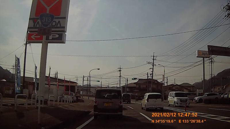 f:id:japan_route:20210417110552j:plain