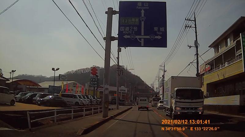 f:id:japan_route:20210417110722j:plain