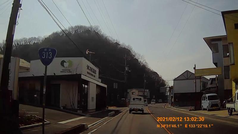 f:id:japan_route:20210417110734j:plain