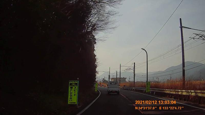 f:id:japan_route:20210417110741j:plain