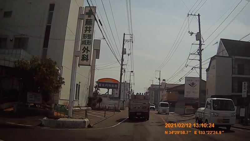 f:id:japan_route:20210417110814j:plain