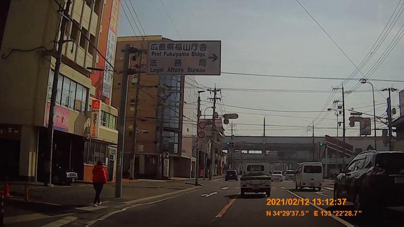 f:id:japan_route:20210417110821j:plain