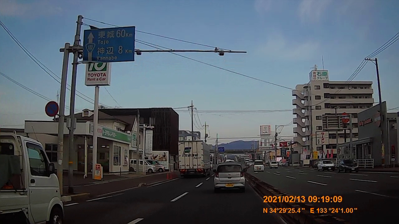 f:id:japan_route:20210418200137j:plain