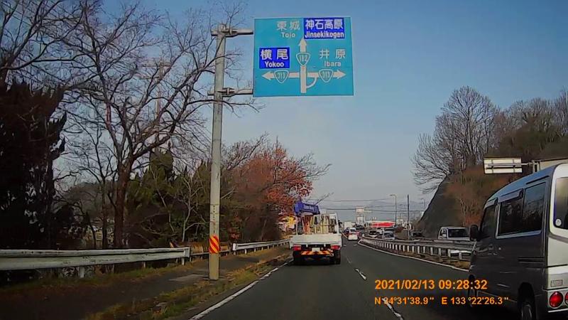 f:id:japan_route:20210418200218j:plain